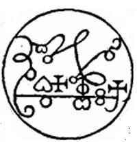 sigil1.jpg